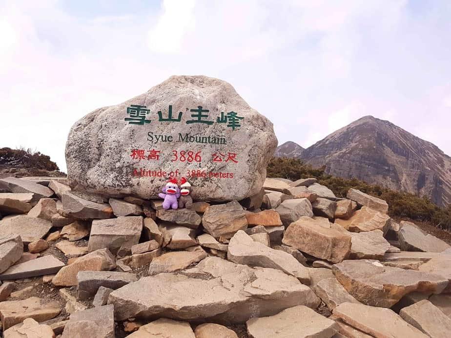 Taiwan's Xue Mountain Main Ridge Summit (3886m)