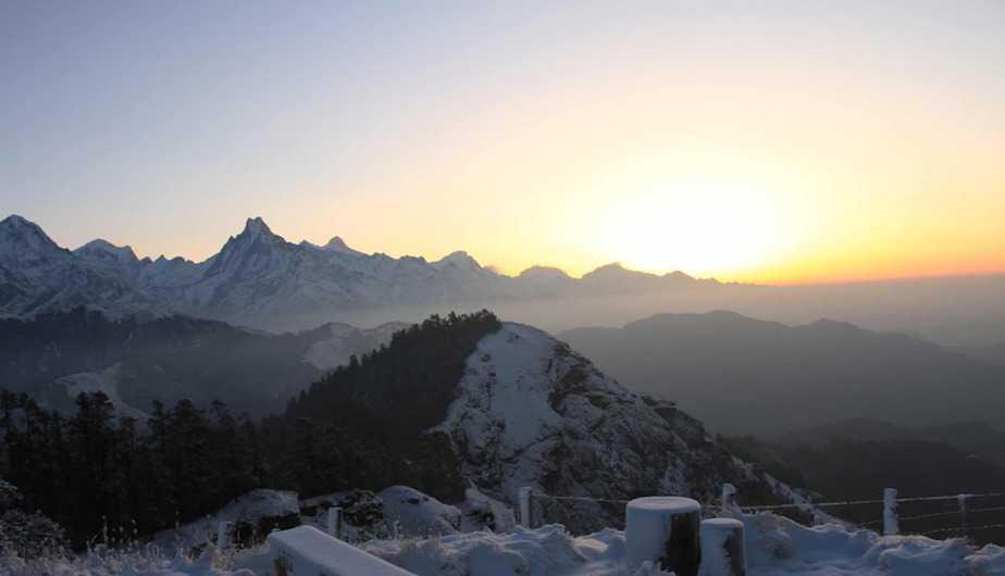 Mohare Danda Trek, Annapurna Region, Nepal